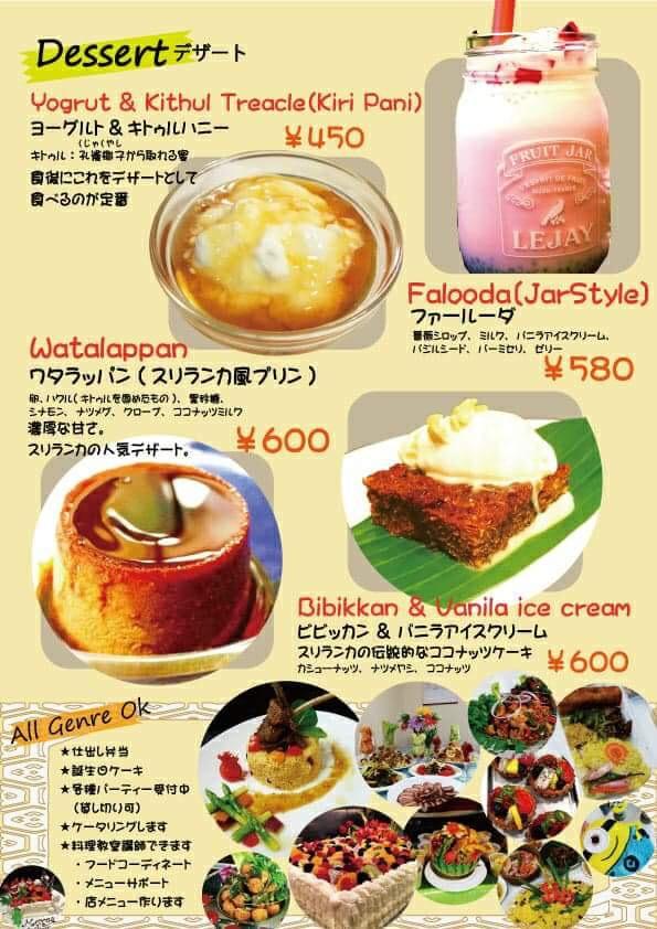menu5